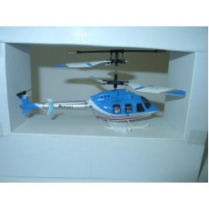 RTF helicopter mini IR Quick Thunder Jet 6009